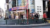 ダイコクドラッグ歌舞伎2丁目店