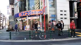 ダイコクドラッグ歌舞伎2丁目店の画像1