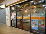 新宿第一生命ビル内郵便局