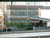 中国飯店六本木店