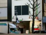 サイゼリア六本木店