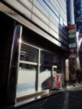 セブンイレブン西麻布3丁目六本木通り店