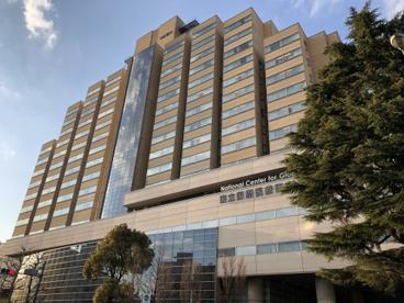 国立国際医療研究センター(独立行政法人)の画像2