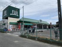 SUPER MARKET FUJI(スーパーマーケットフジ) 倉見店