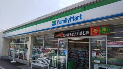 ファミリーマート 倉敷大内店の画像1