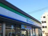 ファミリーマート 川口芝下一丁目店