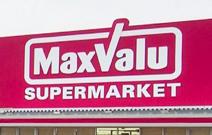 Maxvalu(マックスバリュ) 佐伯店