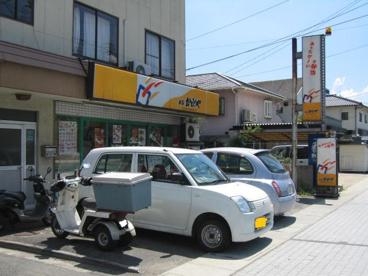 お弁当のかまどや中庄店の画像1