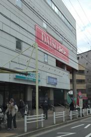 ザ・ダイソー ダイエー湊川店の画像1