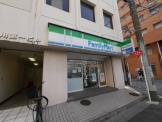 ファミリーマート藤沢南口店