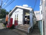 印西原山郵便局