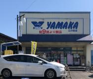 SUPER MARKET YAMAKA(スーパーマーケットやまか) 江の島店