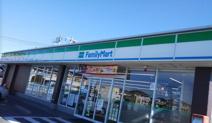 ファミリーマート 加須南小浜店