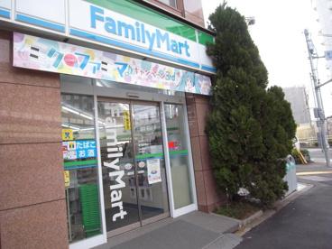ファミリーマート 潮見駅南店の画像1