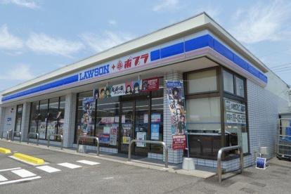 ローソン+ポプラ 倉敷加須山店の画像1