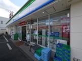 ファミリーマート 西東京泉町店