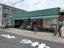 生活協同組合ユーコープ 菅店
