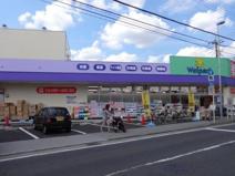 Welpark(ウェルパーク) 川崎中野島店