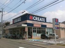 クリエイトSD(エス・ディー) 川崎登戸店