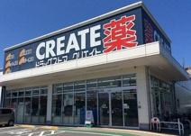 クリエイトSD稲城大丸店