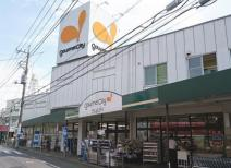 グルメシティ稲城店