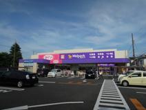 Welpark(ウェルパーク) 川崎登戸店