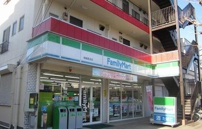 ファミリーマート稲城長沼店の画像1