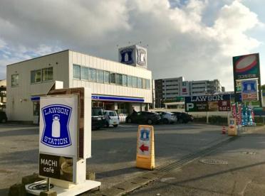 ローソン那覇高良店の画像1