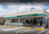 ローソンストア100 練馬南大泉五丁目店