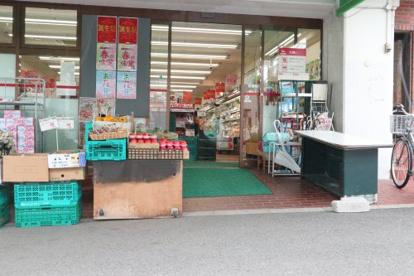 トーホーストア 旗塚店の画像1