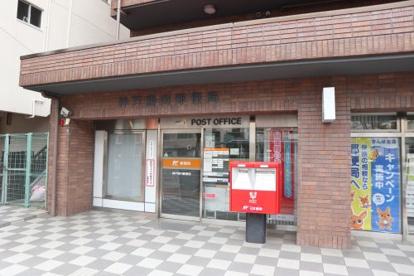 神戸熊内郵便局の画像1