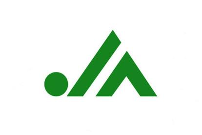 JA足利三和支所の画像1