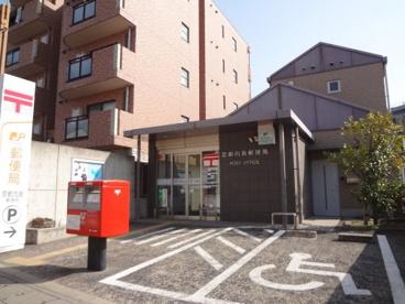 京都向島郵便局の画像1