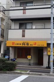 広東料理 民生東店の画像1