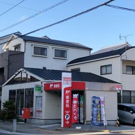 今治北日吉郵便局の画像1