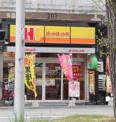 ほっかほっか亭 春日野道駅前店