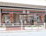 セブン-イレブン 阪急春日野道駅前店