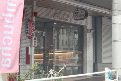 橋本ベーカリー バンベールの画像1
