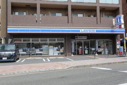ローソン 神戸若菜通5丁目店の画像1