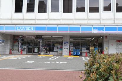 ローソン 雲井通二丁目店の画像1