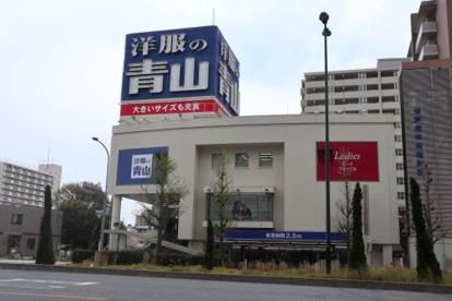 洋服の青山 生田川インター店の画像1