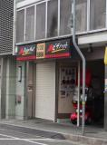 ピザハット三宮店