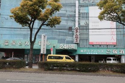 神戸クアハウスの画像1