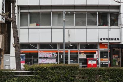 神戸布引郵便局の画像1