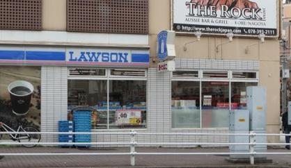 ローソン 神戸北野坂店の画像1