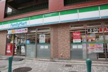 ファミリーマートみなと元町駅前店