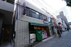まいばすけっと 西新宿8丁目店の画像1