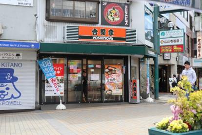 吉野家 神戸元町店の画像1