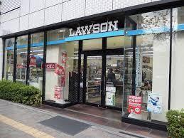 ローソン 東新宿明治通店の画像1