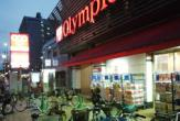 オリンピック早稲田店